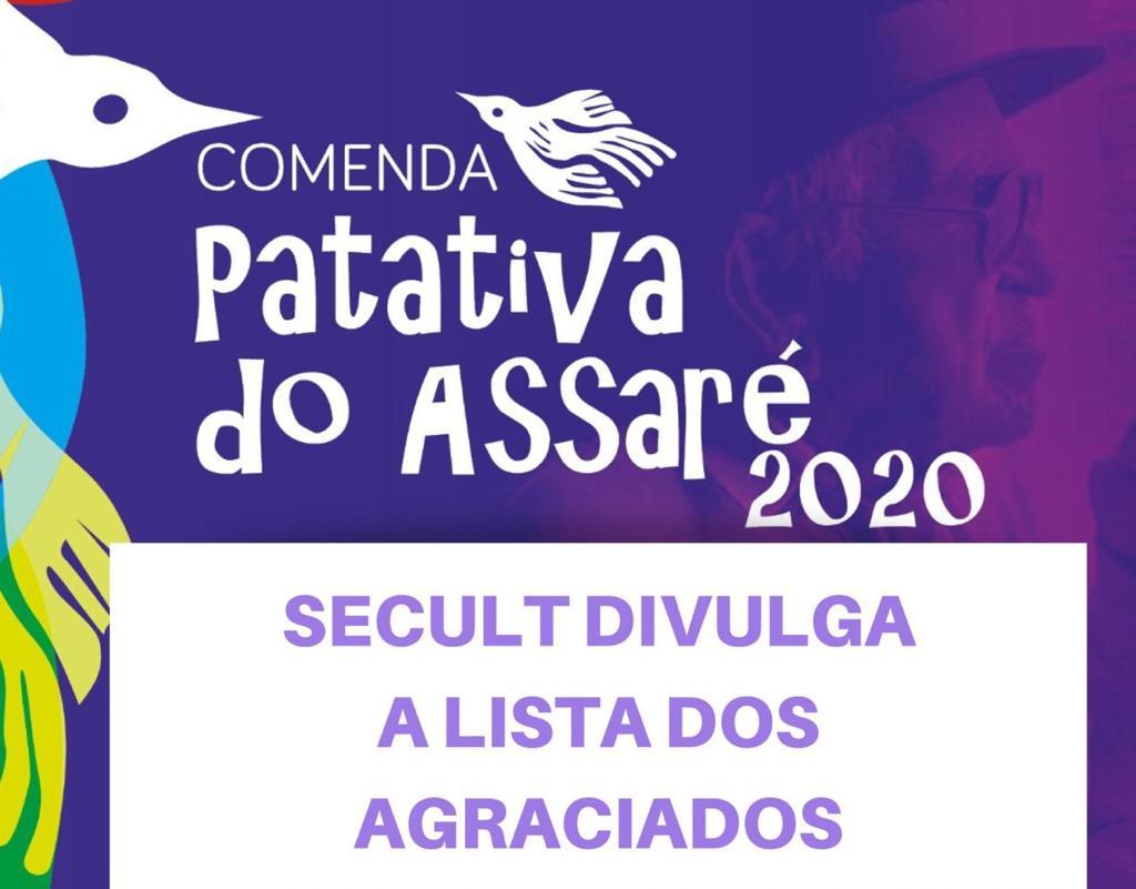 Comenda Patativa do Assaré: Secult divulga os agraciados em 2020
